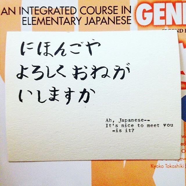 japanese haiku 1.jpg