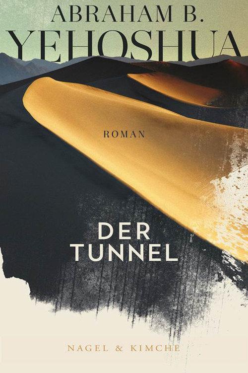 Yehoshua_der Tunnel.jpg