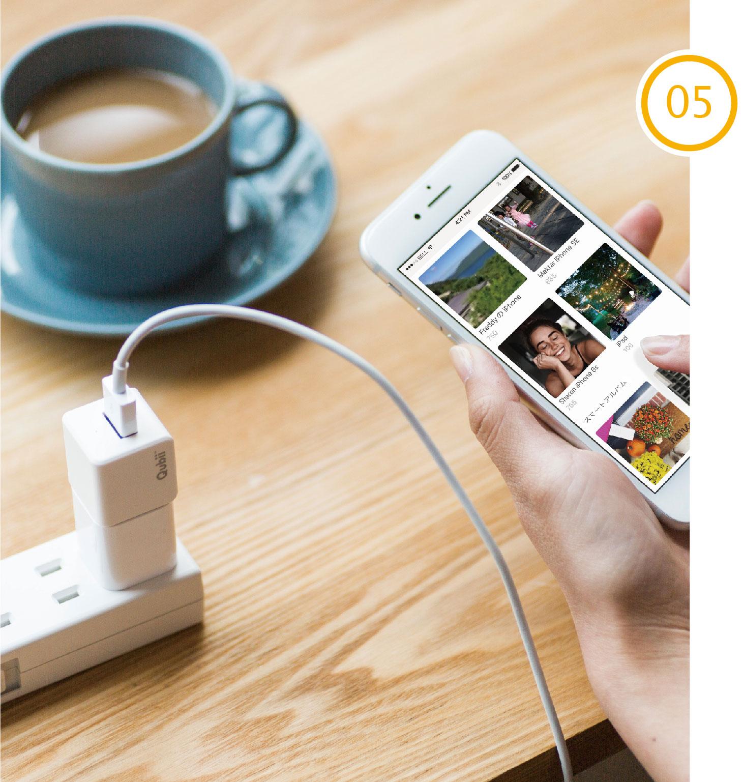 スマホを触りながらバックアップOK - チャットにSNS、通話やゲーム…スマホを操作しながらでもバックアップが可能です電話をしながら、ゲームをしながら、 LINEでメッセージをしながら。他のアプリを立ち上げていても、iPhoneをQubiiが挿さったケーブルに接続していれば、いつでもバックアップが可能です。AppleののMFi規格のチップを使用しているQubiiは、iPhone を充電しながらでもバックグラウンドでデータをすばやく転送、バックアップできるのです。