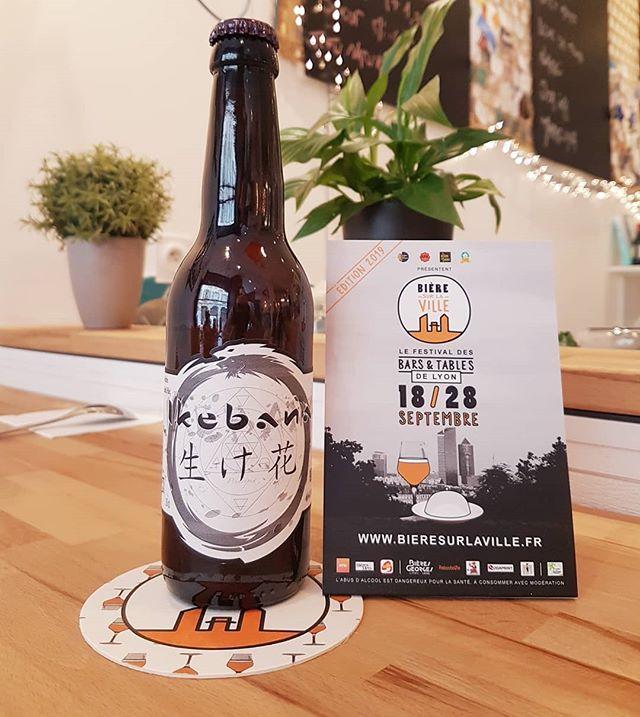 """Skipjack participe au festival """"Bière sur la ville""""😊 A cette occasion, nous vous proposons notre dernière découverte:  Ikebana IPA fruitée 33cl. Idéal avec un poke tataki de thon👌  #pokebowl  #healthyfood  #foodlyon  #bièredesrégions  #biere"""