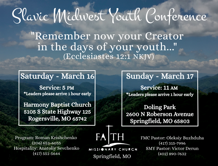 Conference+March+2019+Invite.PNG