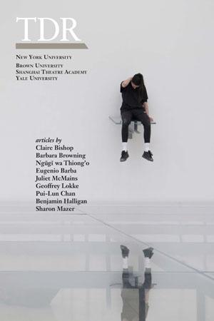 dram.2018.62.issue-2.cover.jpg
