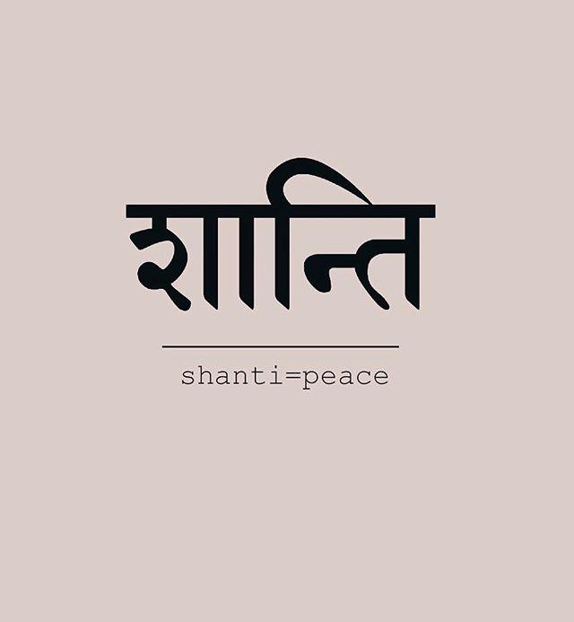 ✨🙏🏼✨ . . . . . . . . #shanti #peace #wording #consciousness #consciousliving #consciousfashion #bohominimal #minimalism #bohemian #artisan #ethical #ethicalfashion #india #madeinindia #nonprofit #ngo #stuttgart #love #makelovenotwar #sustainability #raythecollection #rayethical #ethicalbrand #ecofashion #slowliving #slowfashion #slow #fairmade #nachhaltigkeit #nachhaltig