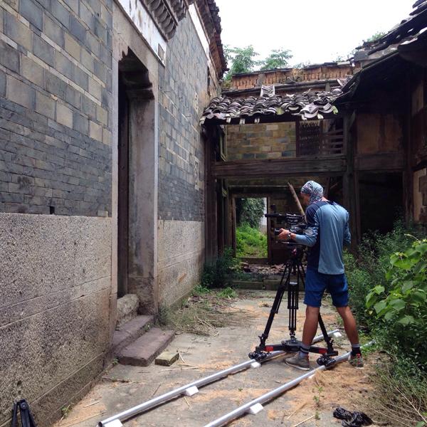 China Cinematographer.jpg