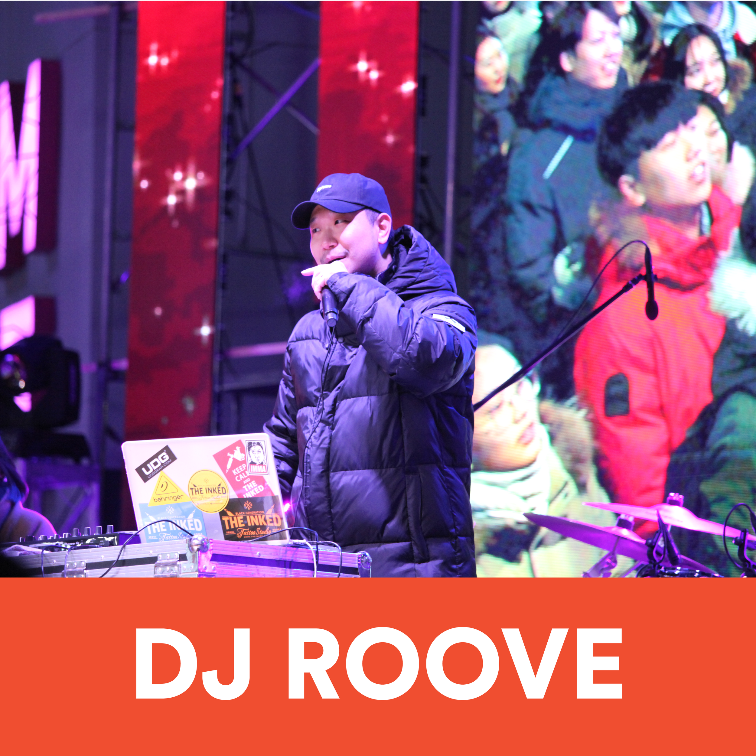 djroove.png