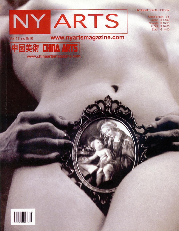 NY ARTS 2006
