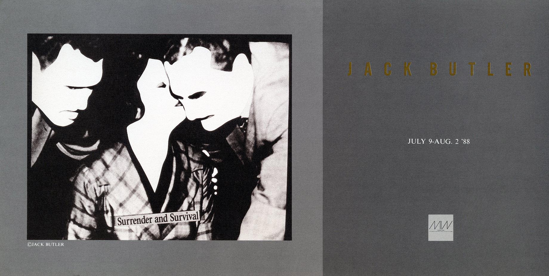 Exhibition, Min Gallery, Tokyo, Japan 1988