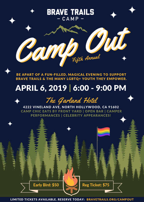 1547434899-Camp-Out-Invitation_2019.png