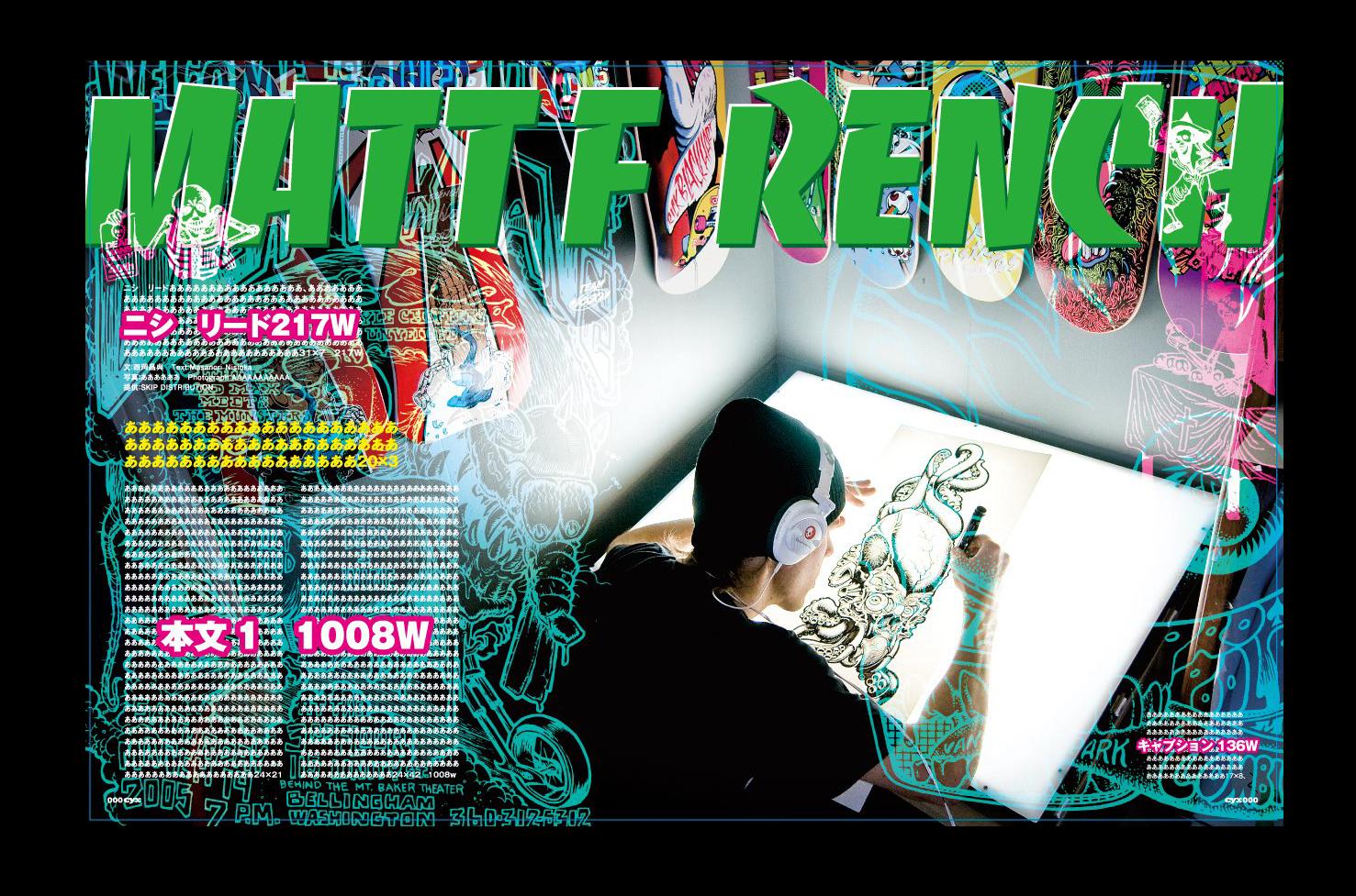 cyxborg magazine