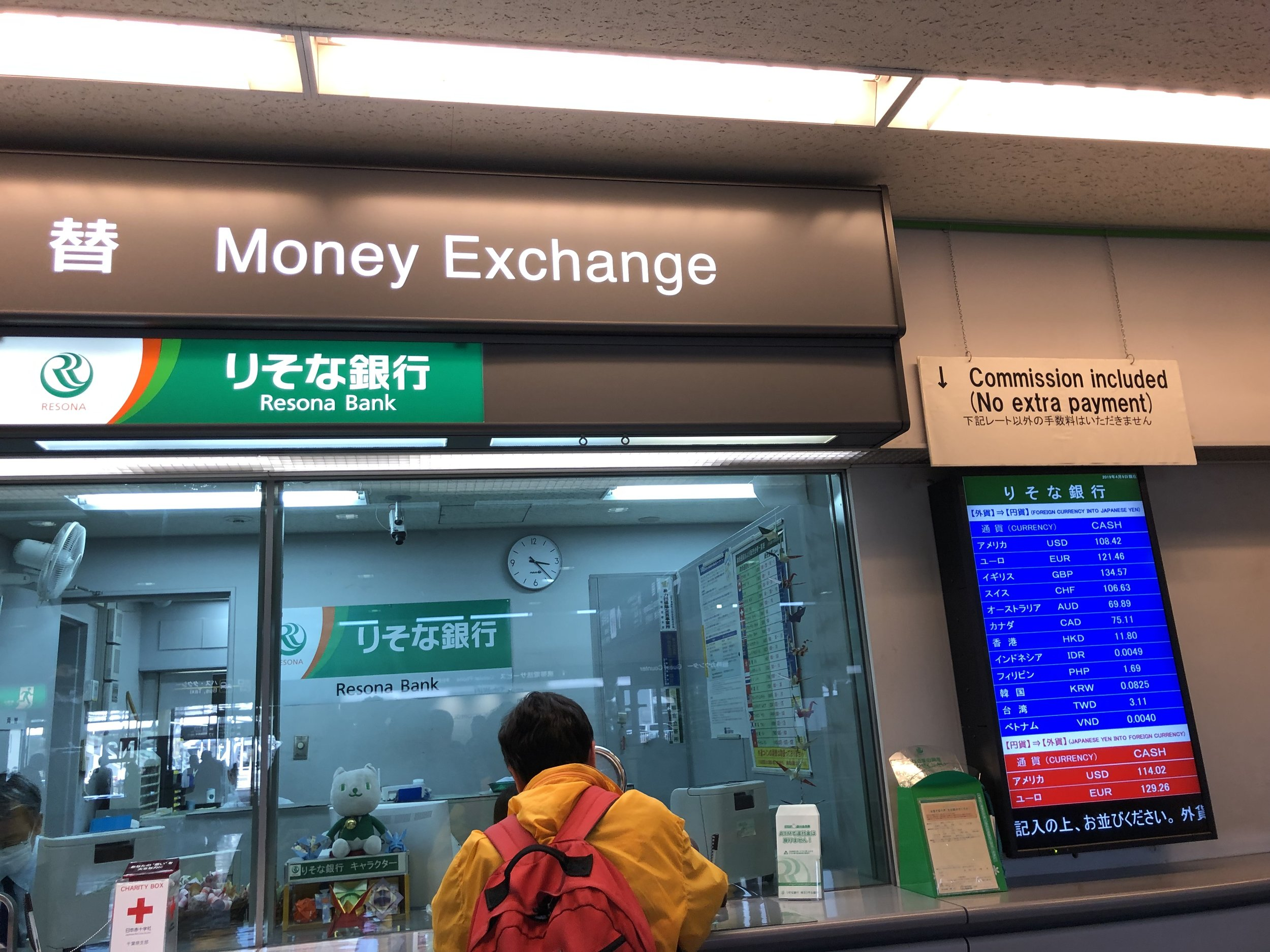 After all that waiting, it was time to wait in line some more to exchange USD for YEN. I've always found that the best exchange rates are in Narita Airport. No uncharges like in the US!