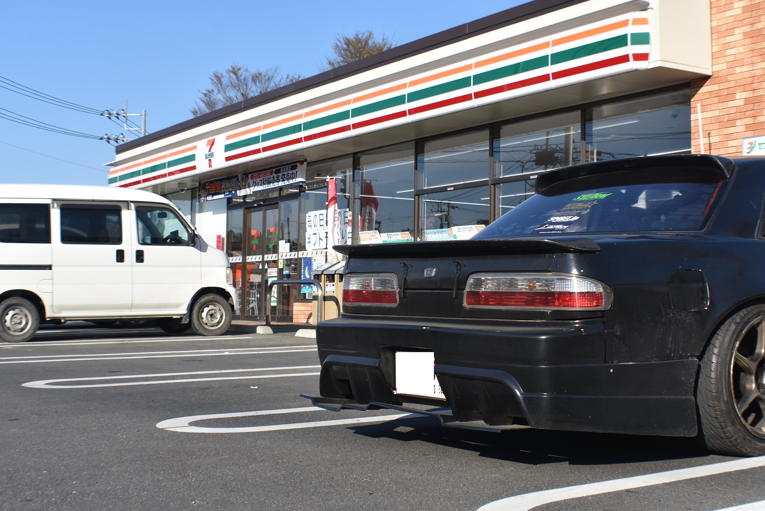 Usual stop at the 7/11 for some snacks.