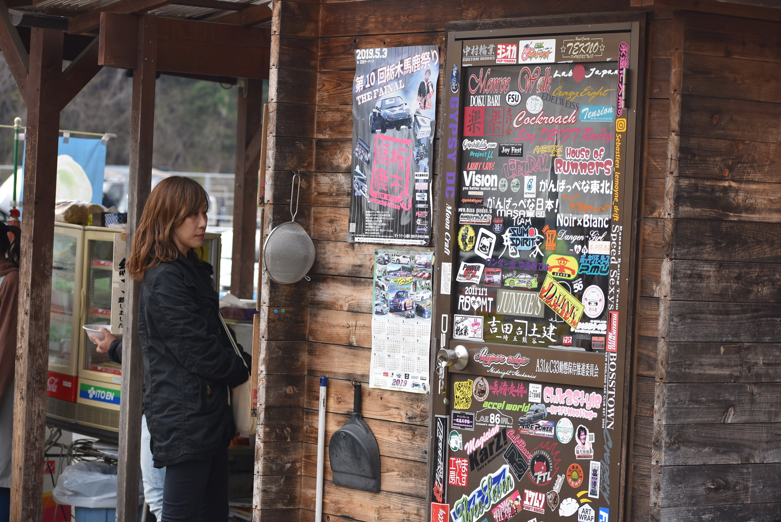 The famous sticker door @ Nikko!