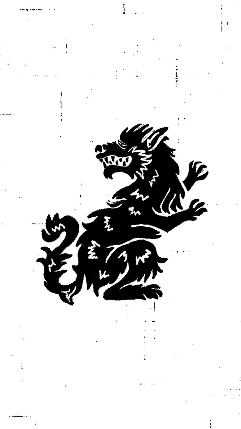 Wolf-Will-Rise-iPhone-Wallpaper.jpg