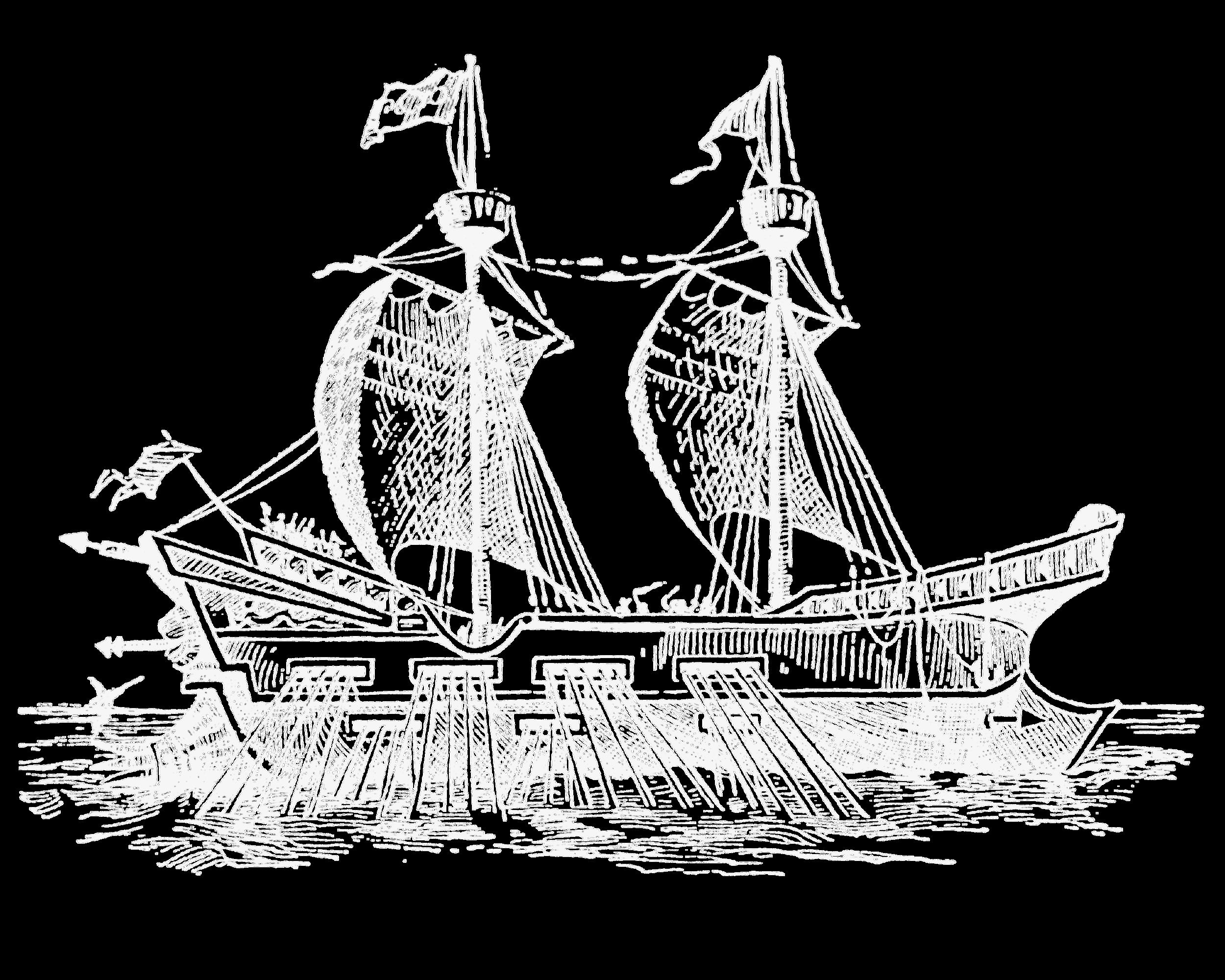 Super Duper Cool Old Ship
