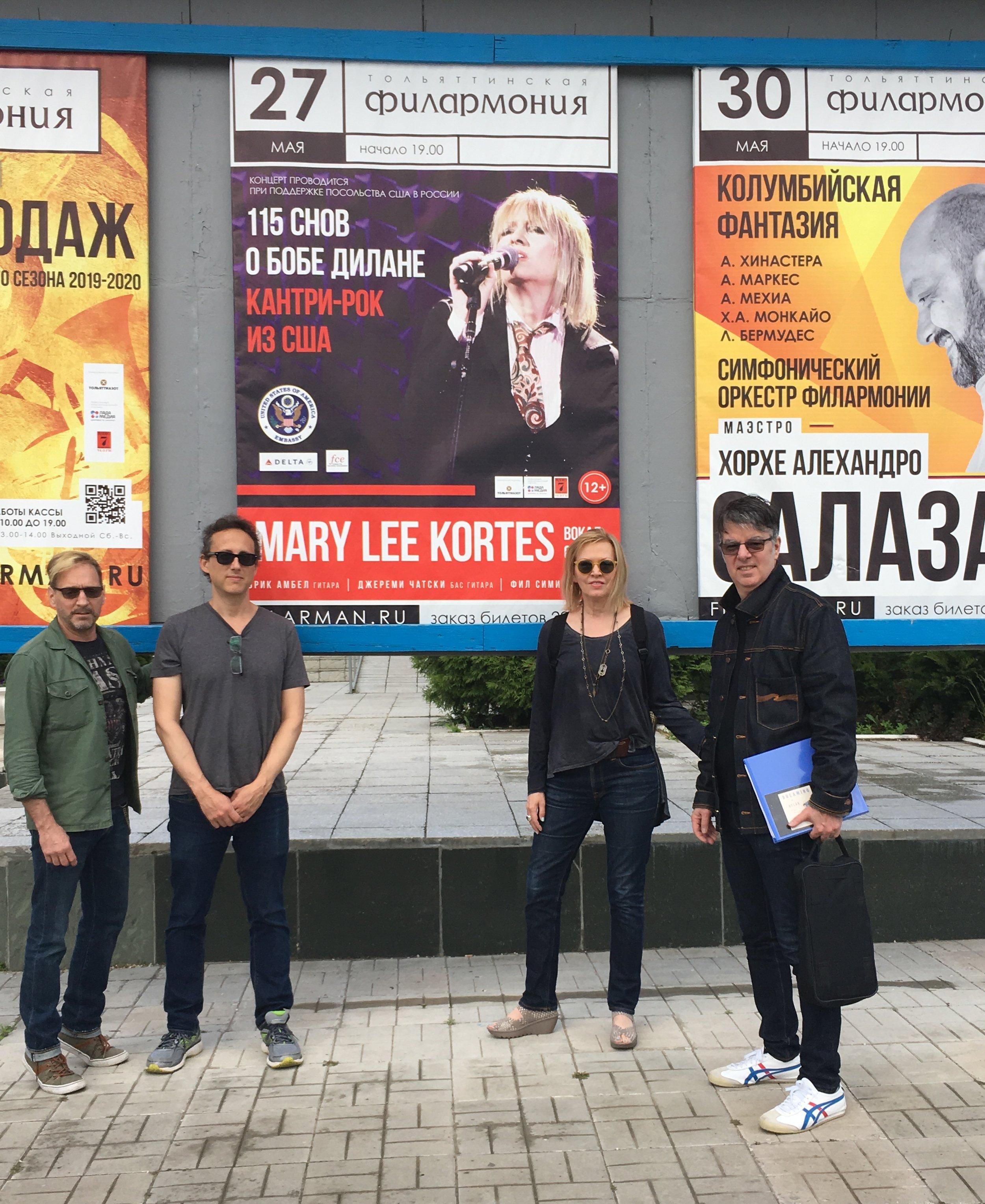 Imagine the feeling of coming across this poster. Outside the Togliatti Philharmonic, Togliatti, Russia.
