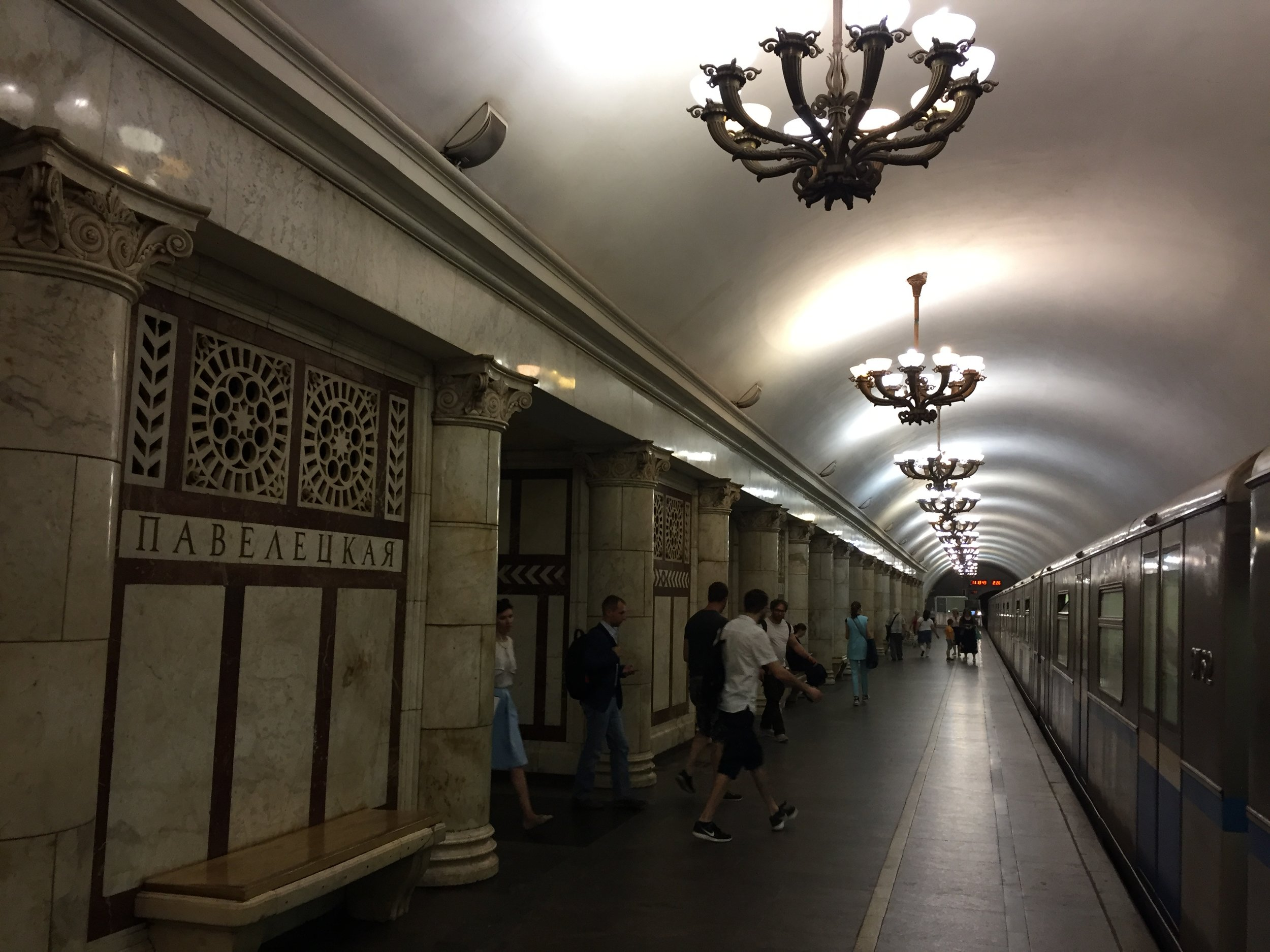 The magnificent Moscow Metro, Paveletskaya station.