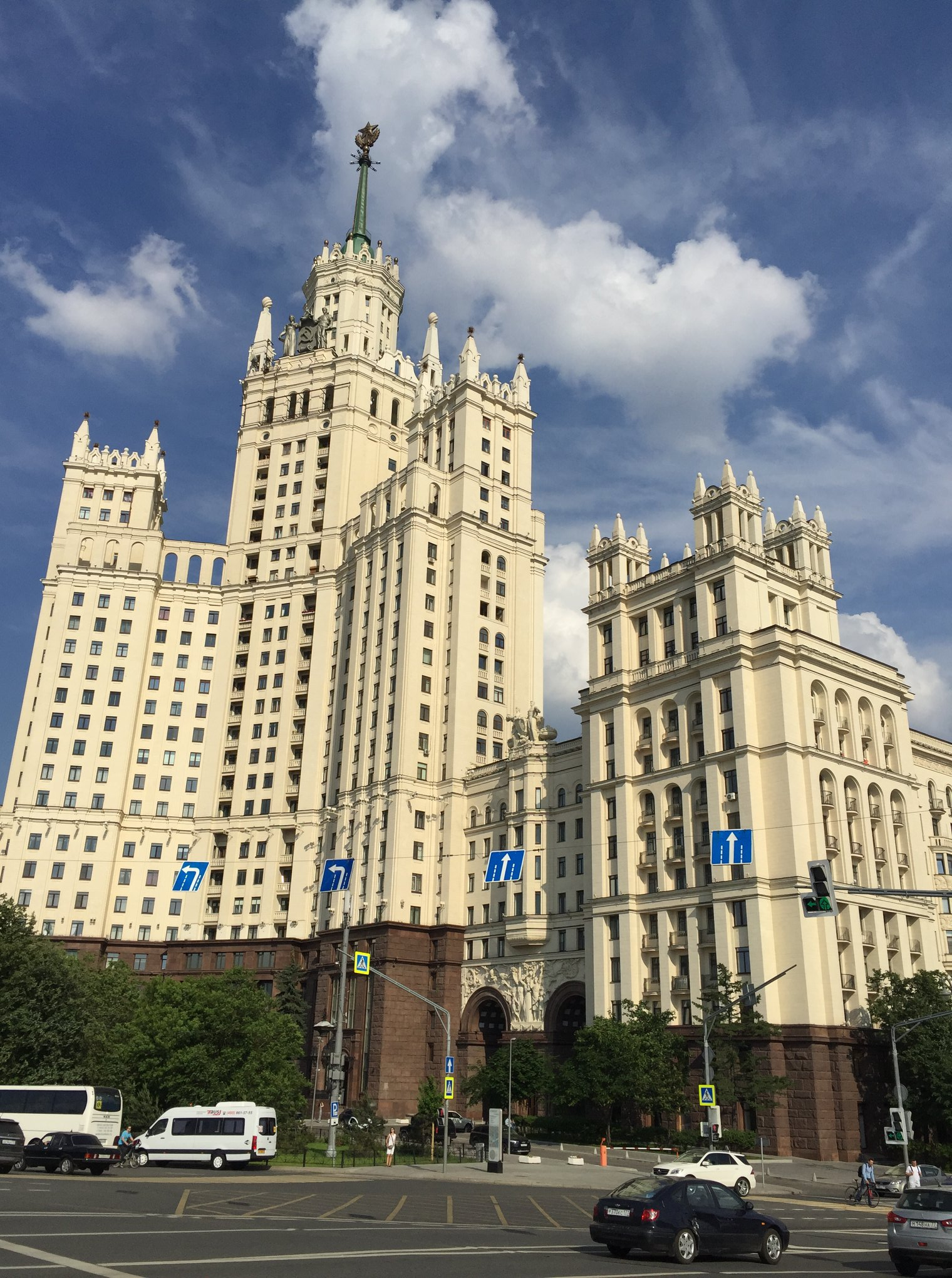Kotelnicheskaya  Embankment Building, Moscow.