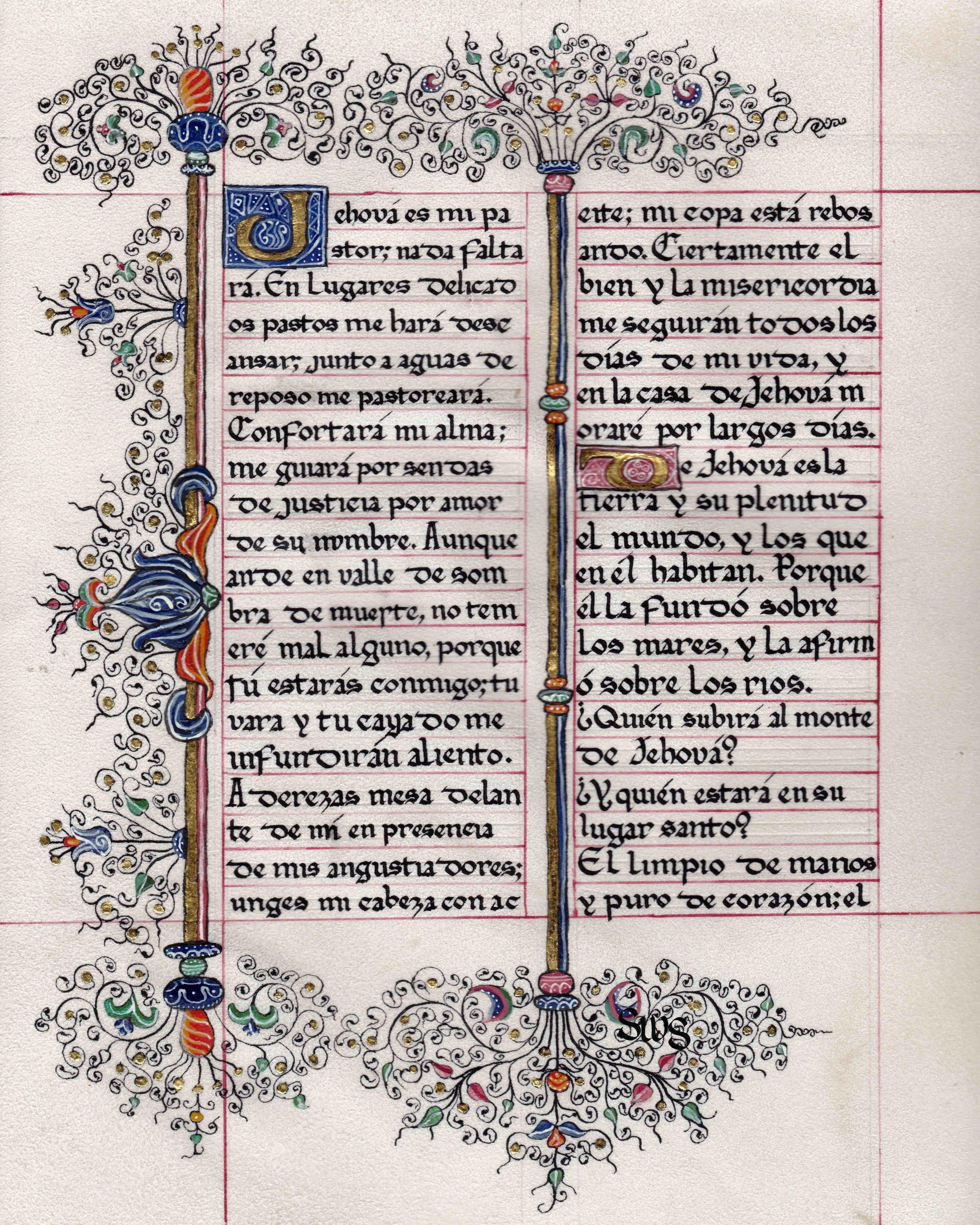 Psalm 23 Spanish.jpg