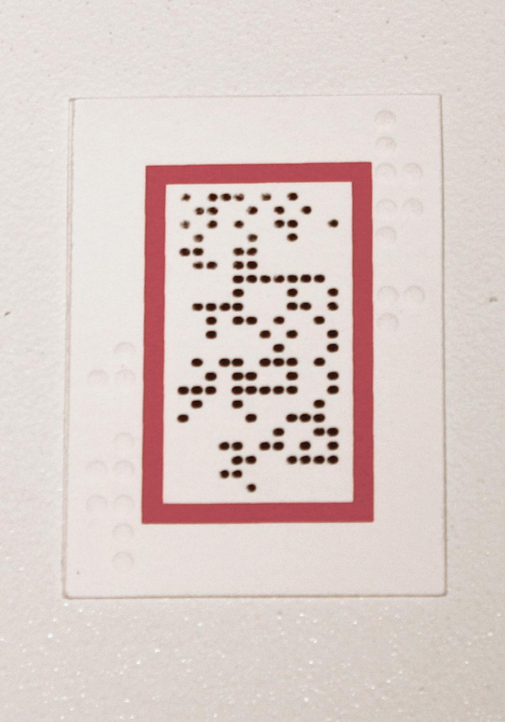 card documentation three .JPG