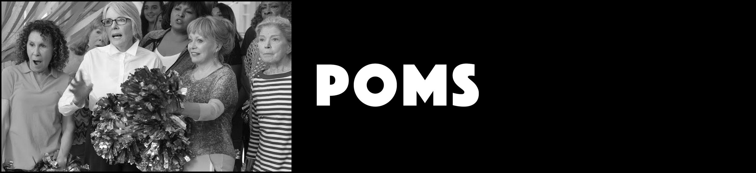 Poms.png
