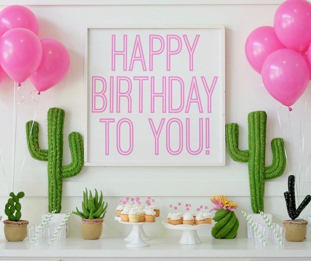 birthday+party+for+kids+girl+boy+kids+parties.jpg
