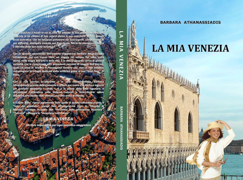 LA mia Venezia.jpg