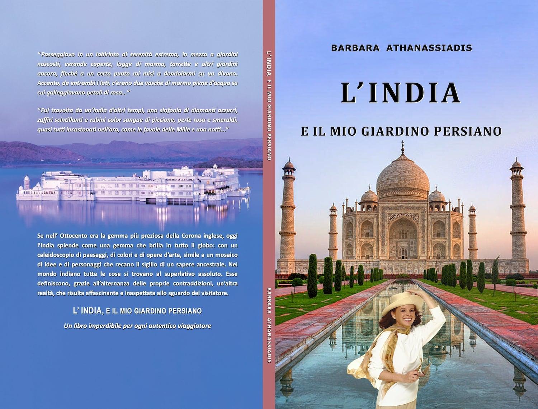 INDIA  IT Cvr5 web.jpg
