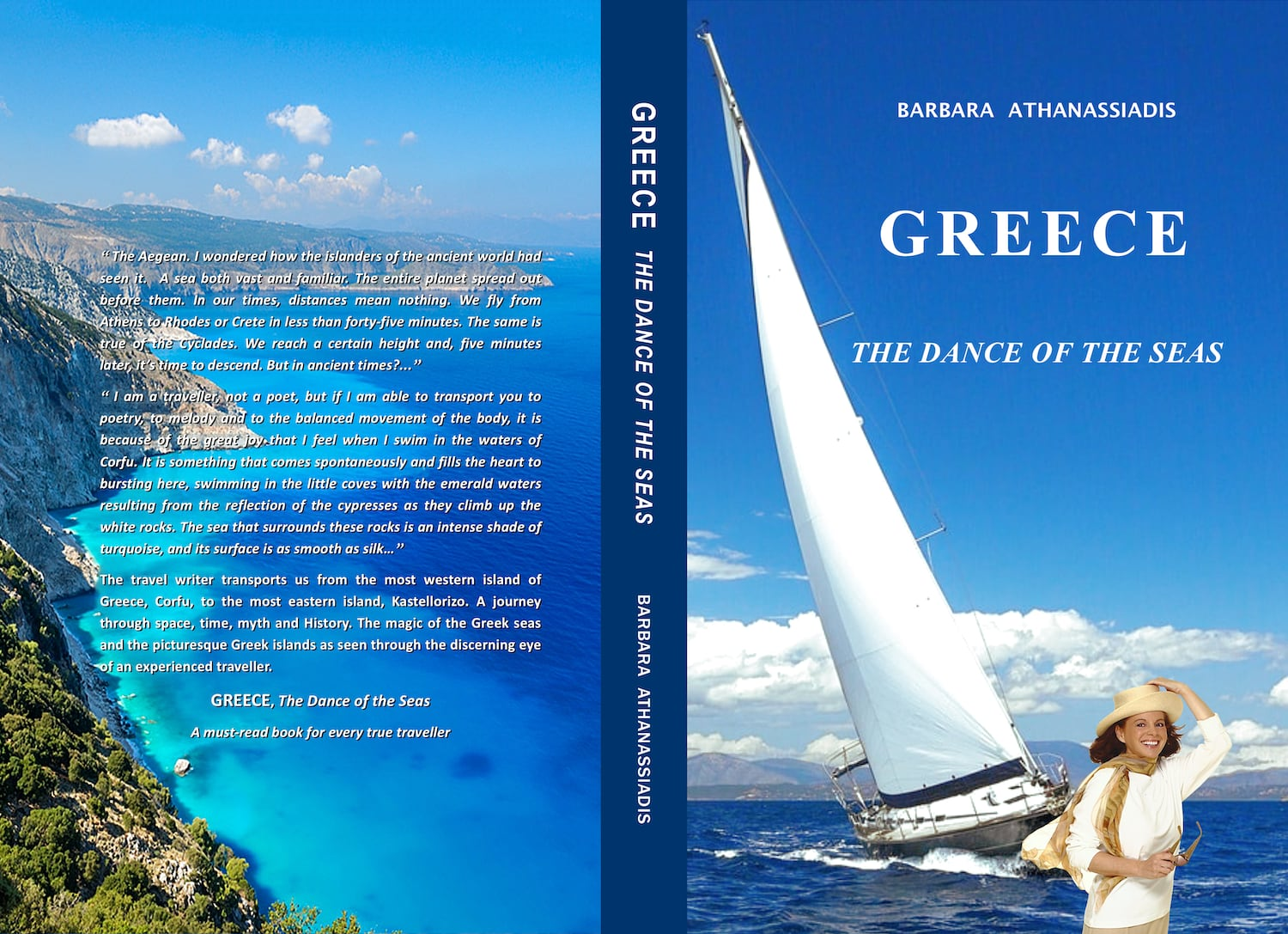 GREECE, The Dance of the Seas.jpg