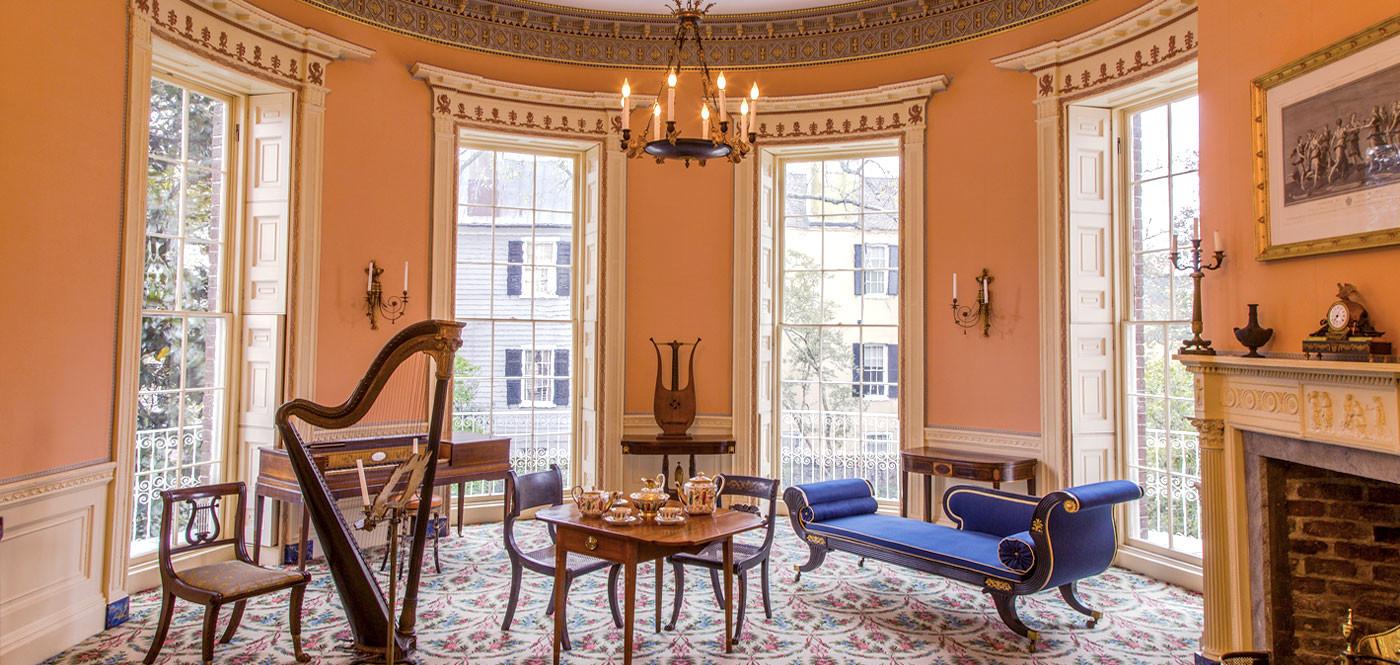 Russell Mansion, Charleston, South Carolina, U.S.A.