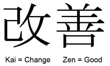 Kaizen-1.png