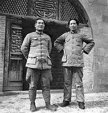 1938_Mao_Zedong_Zhang_Guotao_in_Yan'an.jpg