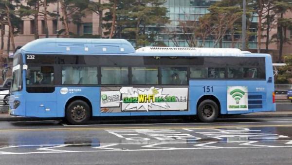 WiFi Bus