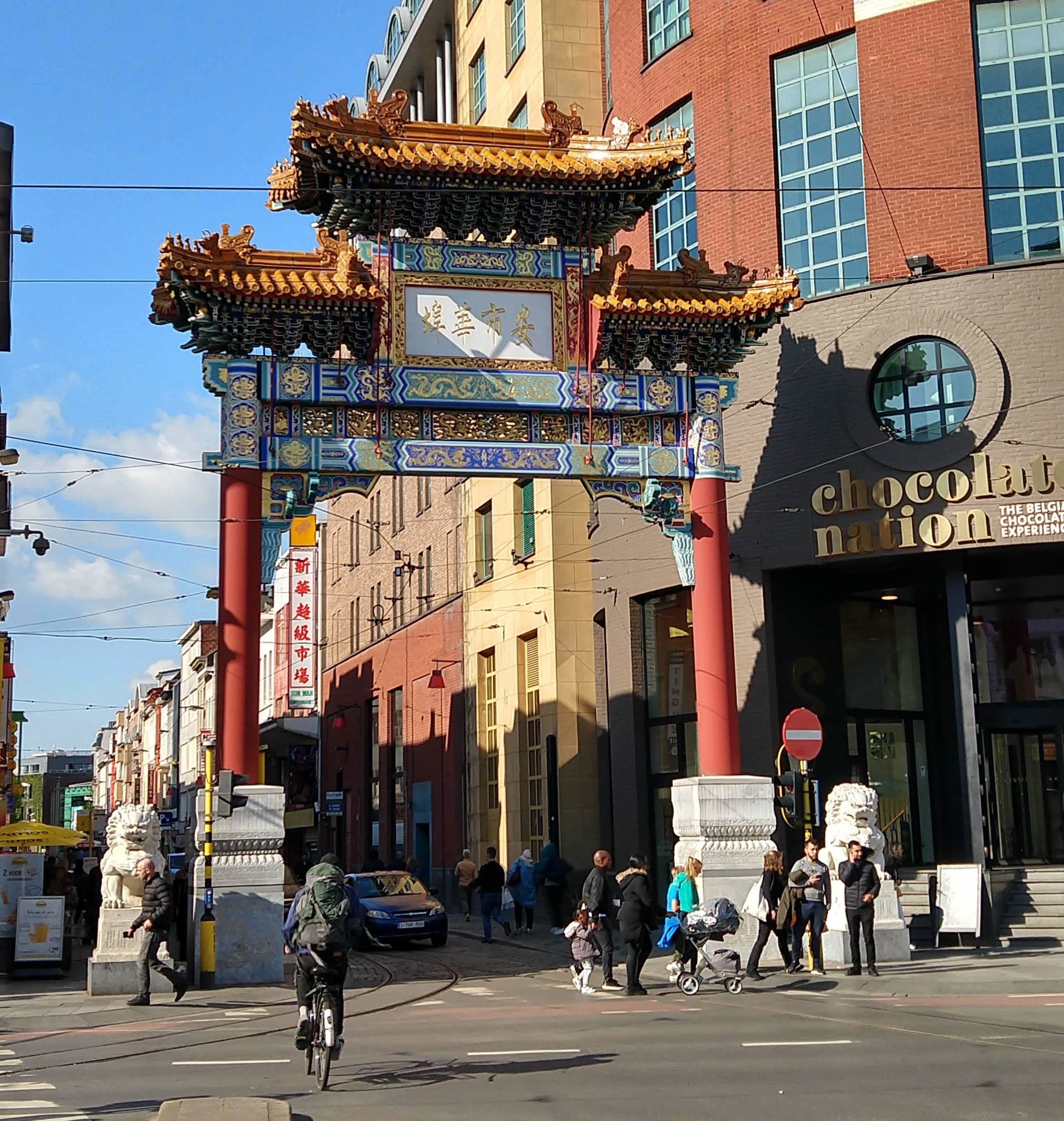 There's a Chinatown just about everywhere, including Antwerp.