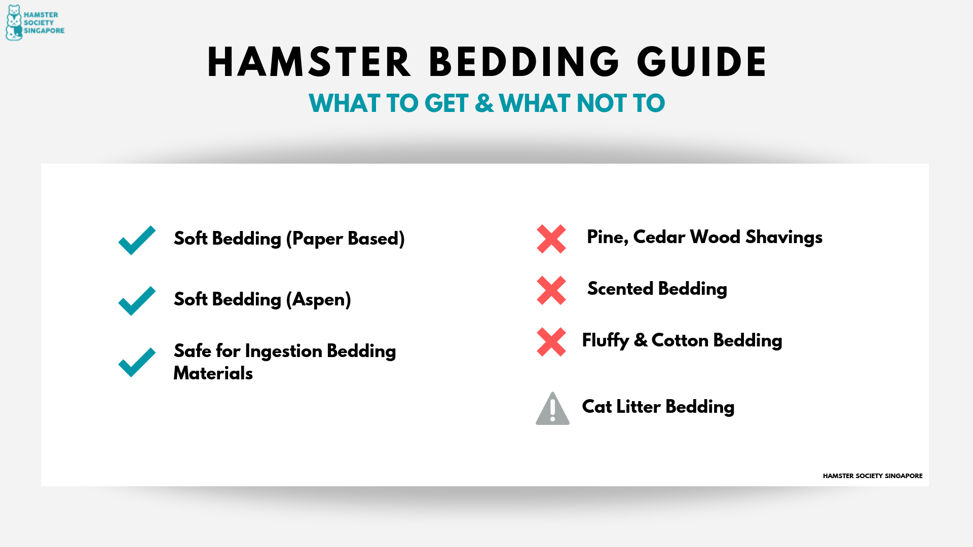 Hamtser Bedding Guide.png
