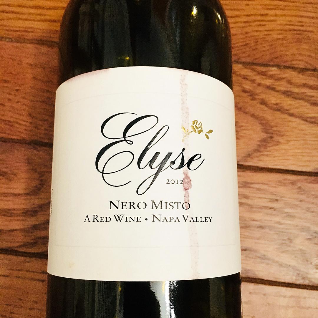 Elyse Nero Misto.jpg