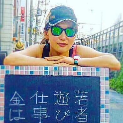 上野 有彩