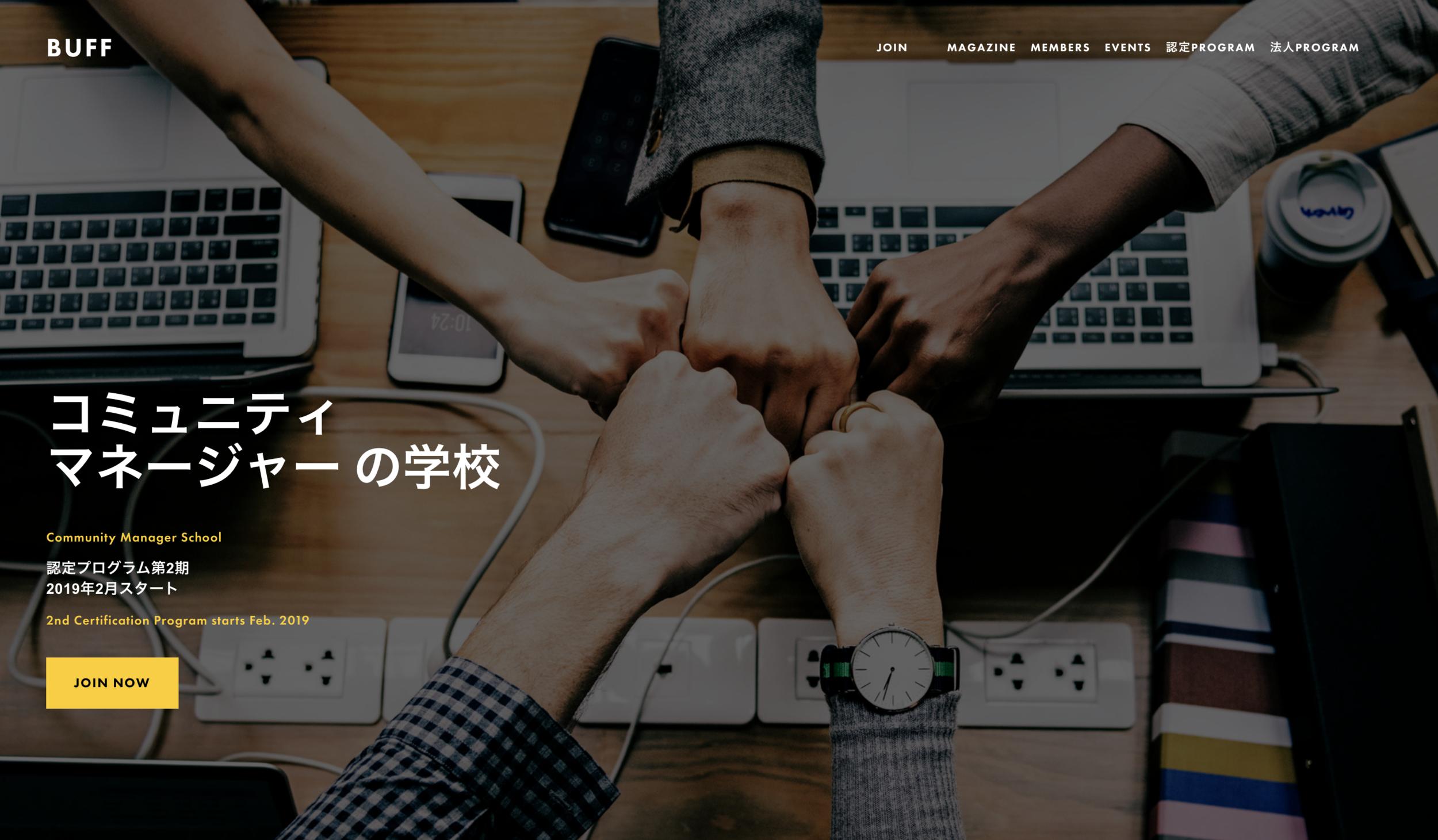 スクリーンショット 2019-01-01 1.55.29.png
