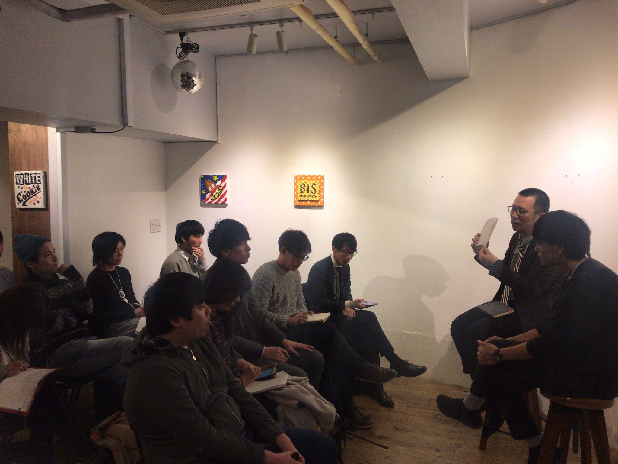 公開講座REPORT - コミュニティマネジメント読書会 INTRODUCTION