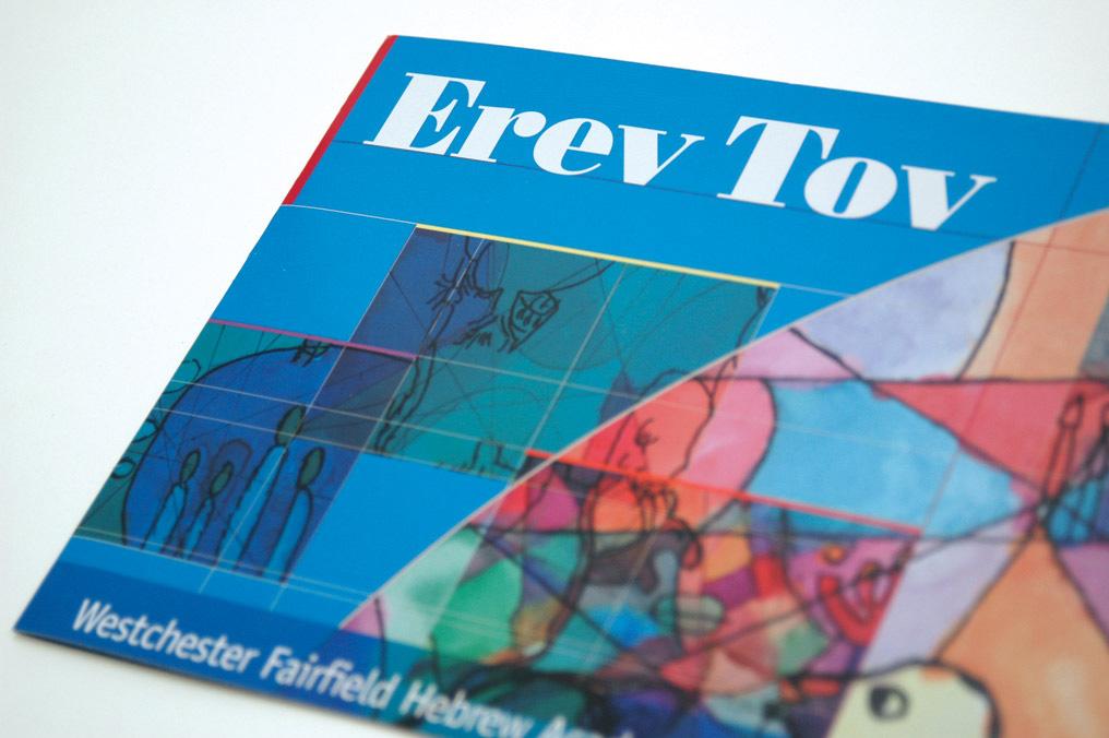 erev-tov-1.jpg