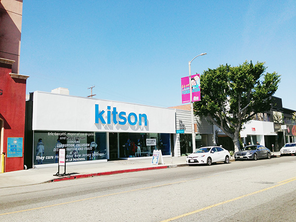 Kitson-on-Robertson-Boulevard-from-The-Bling-Ring-by-Live-the-Movies.jpg