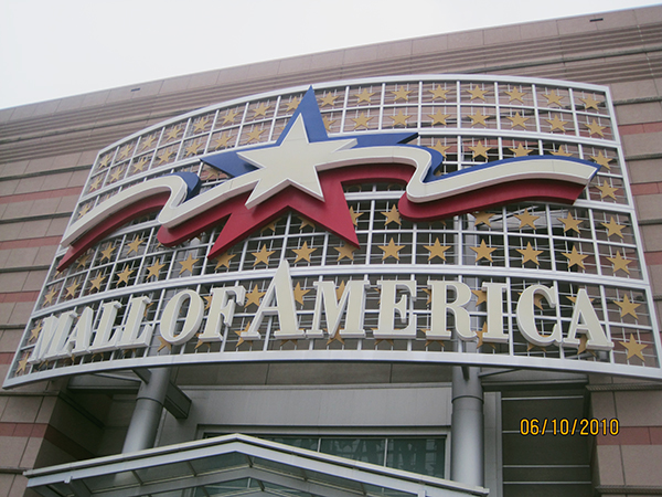 mall-of-america-from-the-mighty-ducks-1.jpg