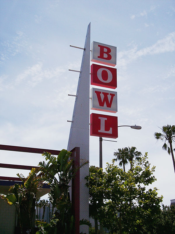 Bowling-Alley-from-Dexter-208-by-Live-the-Movies-1.jpg
