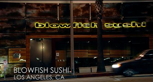 105-blowfishsushi.jpg