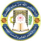 logo-iraqiministry.jpg