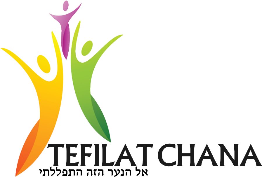 Who We Are - Tefilat-Chana is a volunteer non-profit organisation that provides support for Infertility, Pregnancy Loss and Reproductive health issues.
