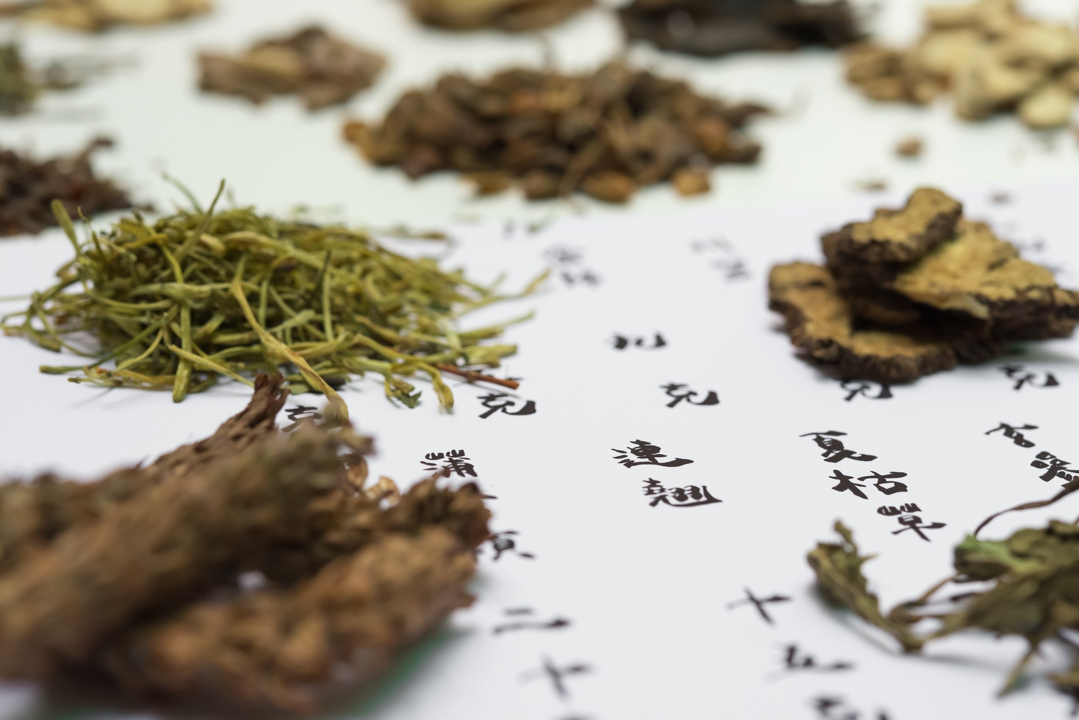 Chinese Herbs - Chinese herbal medicine treats the root (underlying cause) and branch (symptoms) of an illness. Chinese Herbs is another approach to address physical, emotional and spiritual issues.