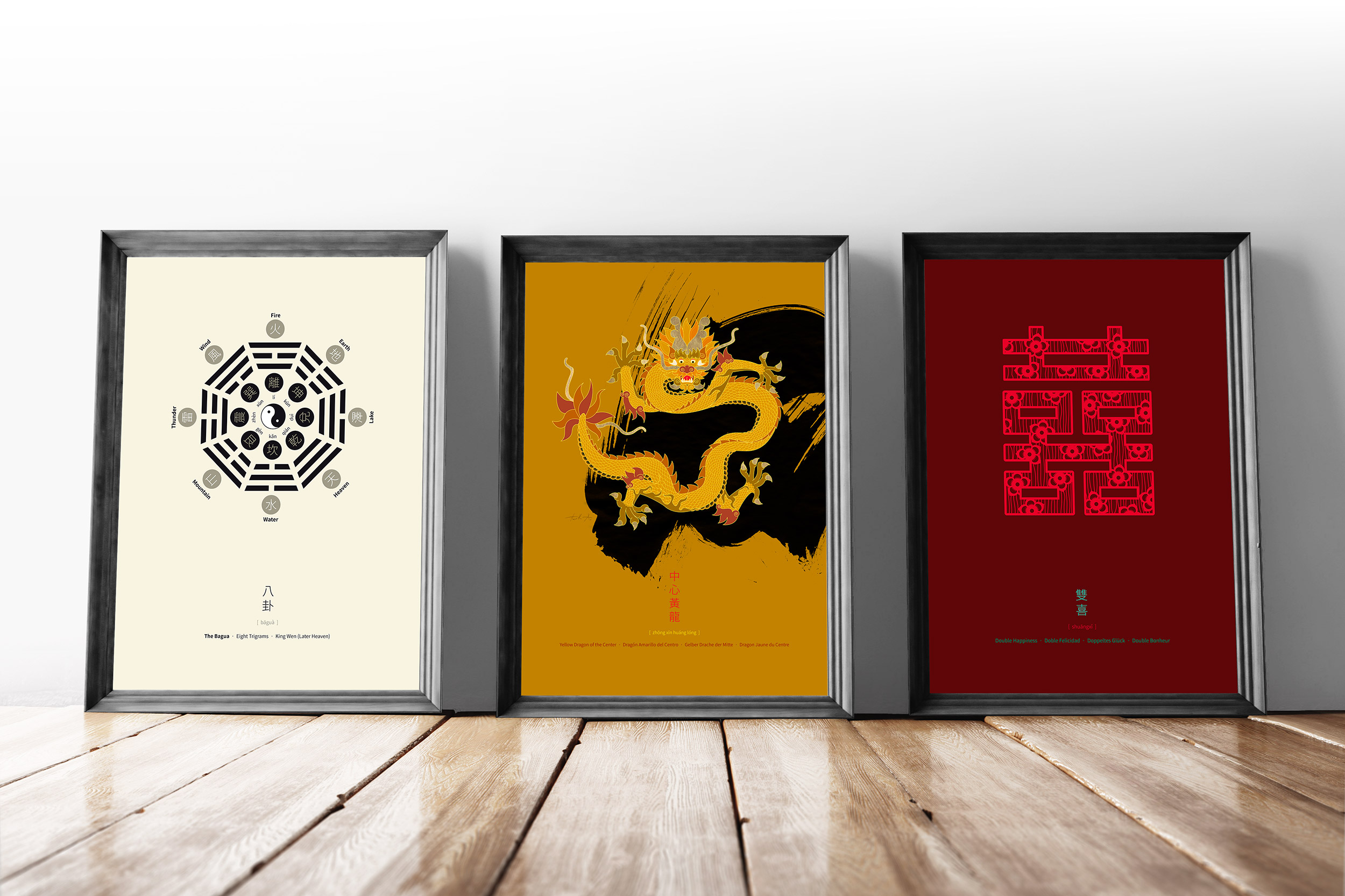 Bagua Chart ,  Yellow Drago Of The Center  and  Double Happiness , Art Prints available at Society6