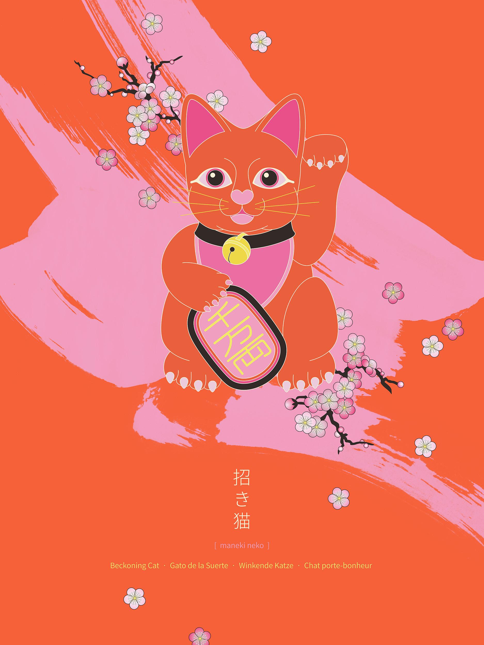 Maneki Neko , Purchase prints via  Society6