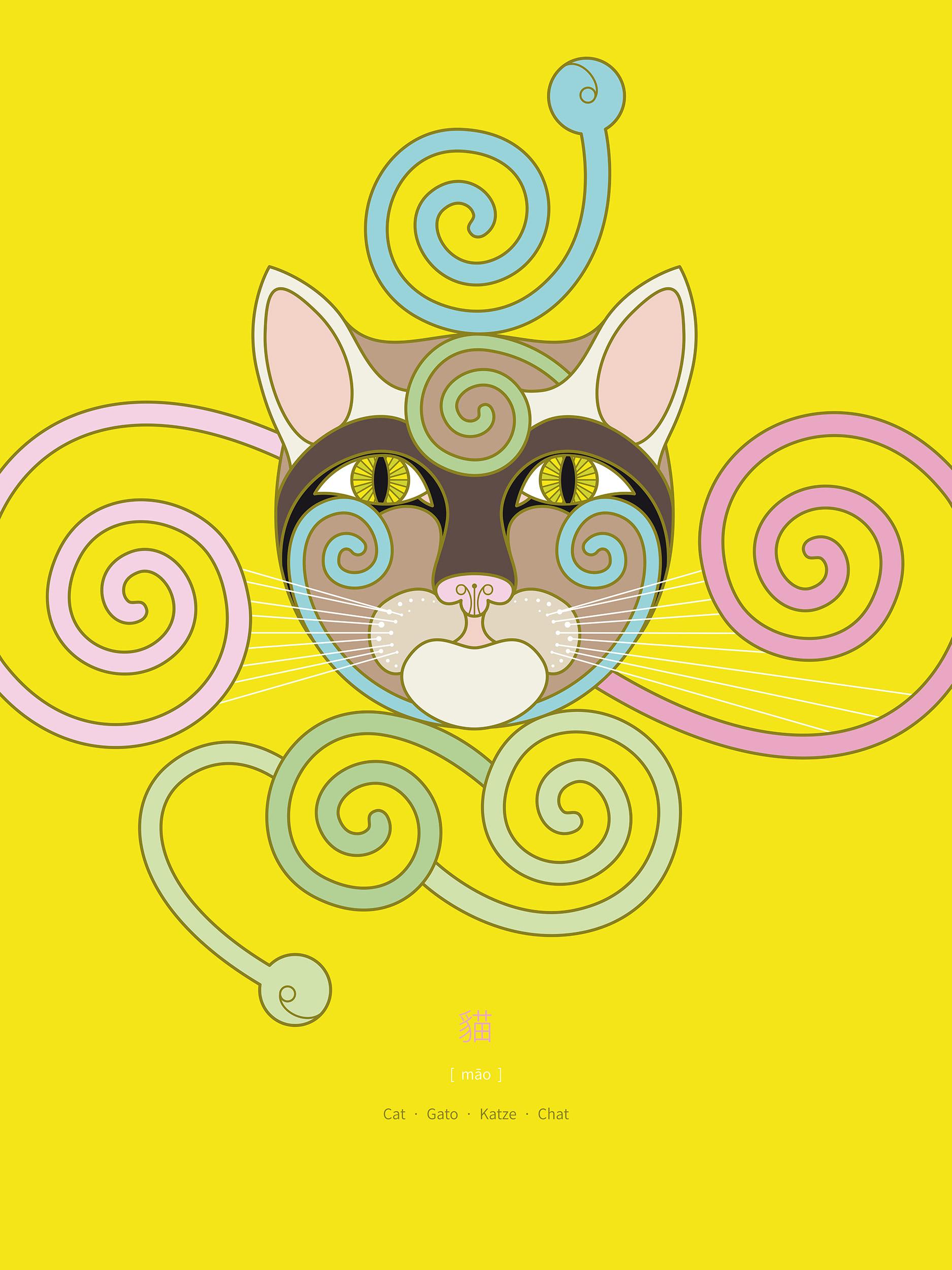 Yellow Spiral Cat , Purchase prints via  Society6