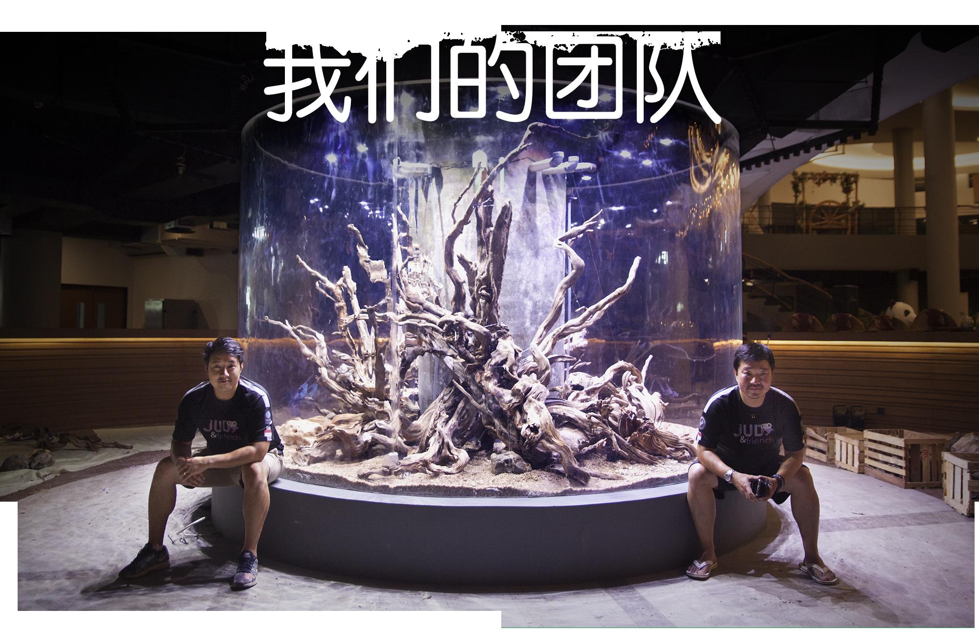 web_JudyandMark_Chinese.png